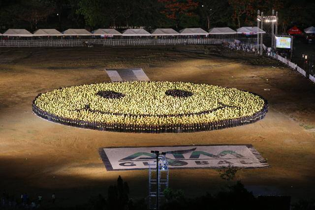 Barcotech Event Services | The Largest Human Smiley Formation - World Guinness Record  –  May 30, 2015 Quirino Grandstand